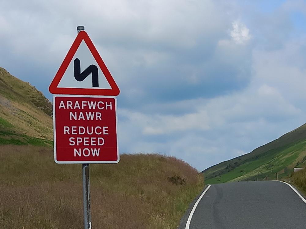 Arafwch Nawr
